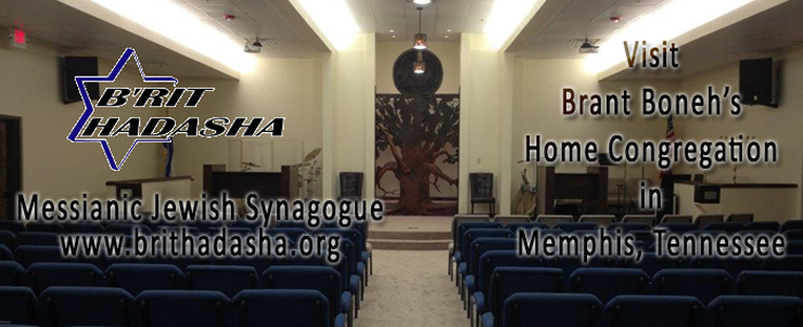HomeCongregationZoomed.png